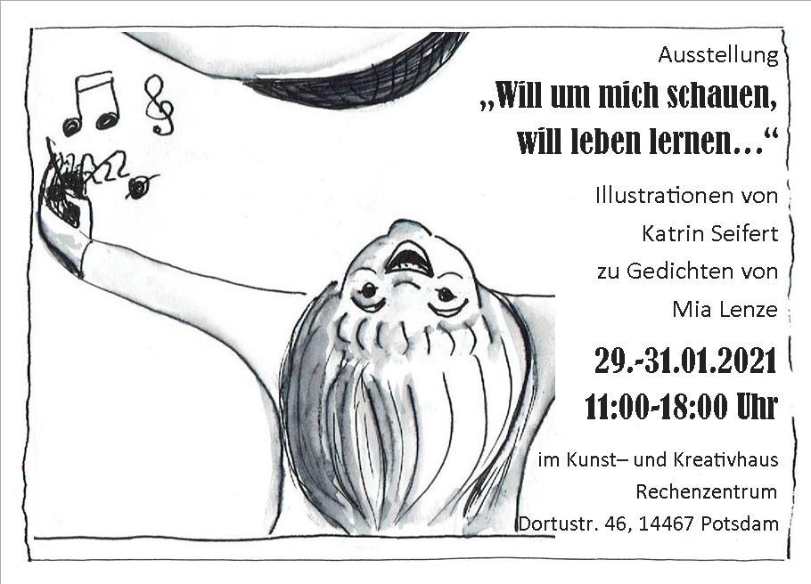 Katrin Seifert, Illustration