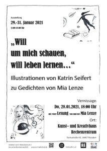Katrin Seifert, Illustrationen, Plakat, Ausstellung