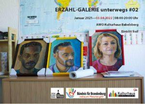 Erzähl-Galerie, Katrin Seifert, Babelsberg