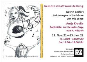 Illustrationen, Ausstellung, Katrin Seifert